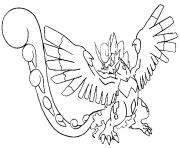 Coloriage 641 Boreas pokemon forme alternative