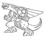 Coloriage Palkia pokemon legendaire