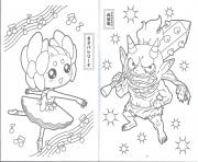 Coloriage character yokai watch 3