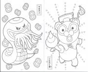 Coloriage character yokai watch 2
