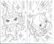 Coloriage character yokai watch 5