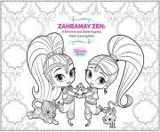 Zahramay Zen shimmer et shine Adult dessin à colorier