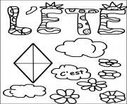 cest lete vacance ete dessin à colorier