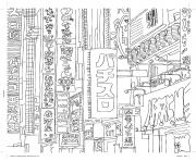 Coloriage new york city xxl dessin