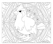 Coloriage pokemon mandala adulte Pidgey