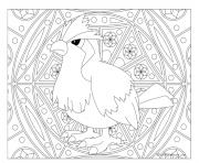 pokemon mandala adulte Pidgey dessin à colorier