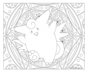 Coloriage Adulte Pokemon Mandala Clefable