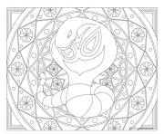 Adulte Pokemon Mandala Arbok dessin à colorier