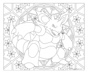 Adulte Pokemon Mandala Nidoking dessin à colorier