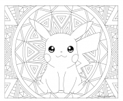 Coloriage Adulte Pokemon Mandala Pikachu