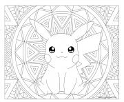Adulte Pokemon Mandala Pikachu dessin à colorier
