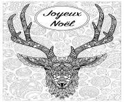 adulte renne noel avec texte dessin à colorier