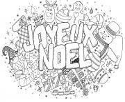 adulte doodle noel par azyrielle dessin à colorier