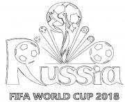 Coloriage fifa world cup 2018 Logo