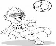 fifa world cup 2018 russie coupe du monde dessin à colorier