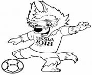 Coloriage fifa world cup 2018 coupe du monde de football russie