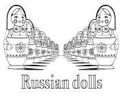 Coloriage adult Matryoshka dolls perspective double with text Poupee Russe