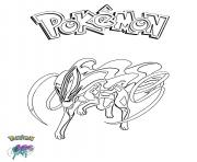 Coloriage Suicine Pokemon