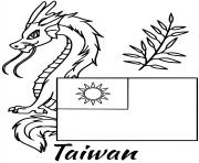 Coloriage taiwan drapeau dragon