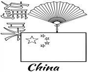 chine drapeau letters dessin à colorier