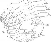 Giratina o Platine generation 4 dessin à colorier