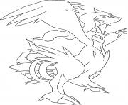 Reshiram trio Yin Yang Qi generation 5 dessin à colorier