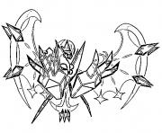 Necrozma aa Pokemon cosmiques Generation 7 dessin à colorier