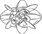 Cosmovum Pokemon cosmiques Generation 7 dessin à colorier