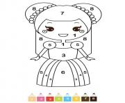 magique cp une belle princesse dessin à colorier
