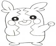 Coloriage Pokemon A Imprimer Dessin Sur Coloriage Info