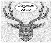 adulte complexe renne noel avec texte dessin à colorier