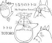 My Neighbor Totoros dessin anime japonais dessin à colorier