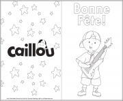 carte de souhait imprimable caillou bonne fete dessin à colorier