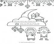 ramadan mubarak enfants dessin à colorier