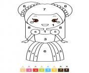 magique CE1 une belle princesse dessin à colorier