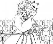 Coloriage Tanjiros sister demon slayer dessin